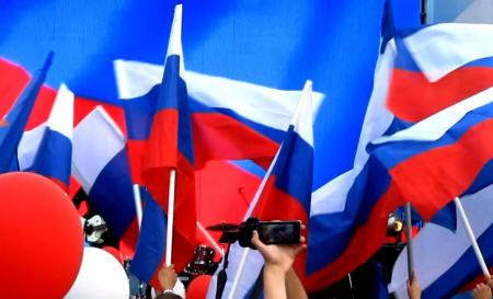 Нснбр день государственного флага